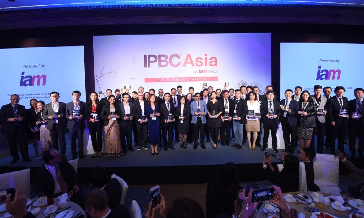 All the action from the final day of IPBC Asia 2018