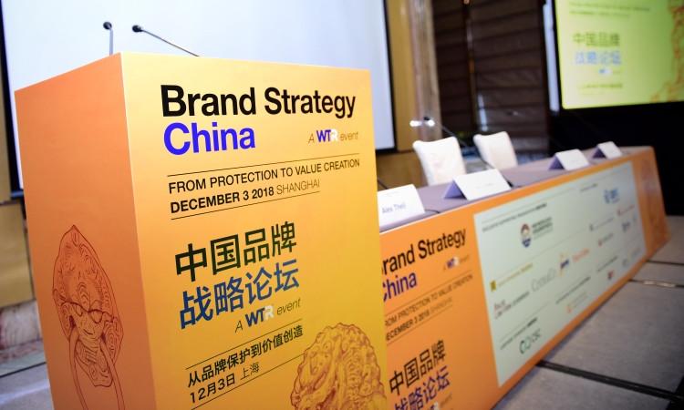 Nine takeaways from Brand Strategy China