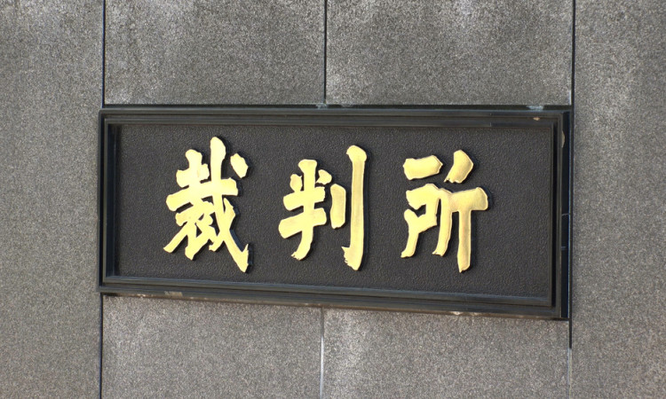 Japan could join Korea in hosting English-language patent litigation